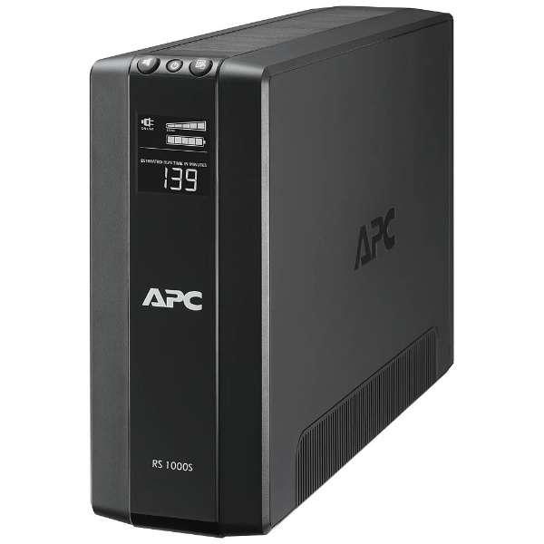【正規3年間保証・新品・在庫あり】BR1000S-JP  APC RS 1000VA Sinewave Battery Backup 100V【送料無料!(本州のみ)】【kk9n0d18p】