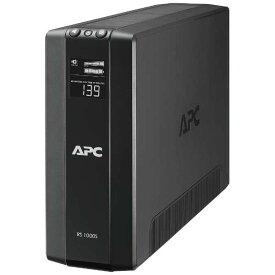 【正規3年間保証・新品・在庫あり】BR1000S-JP  APC RS 1000VA Sinewave Battery Backup 100V 【送料無料!(沖縄、離島除く)】【kk9n0d18p】