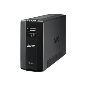 【正規3年保証・新品・在庫あり】BR400S-JP  APC UPS無停電電源装置【送料無料(沖縄・離島を除く)】【kk9n0d18p】