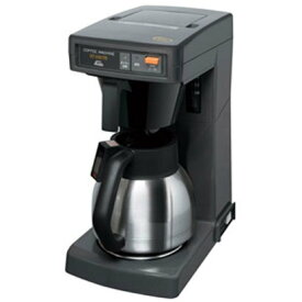 【新品・在庫有】■[カリタ/Kalita]【業務用】コーヒーマシーン ET-550TD★【kk9n0d18p】