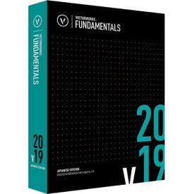 【新品・在庫有り】■A&A Vectorworks Fundamentals 2019 スタンドアロン版 124135★送料無料!(沖縄・離島は除く)★【smtb-u】【kk9n0d18p】