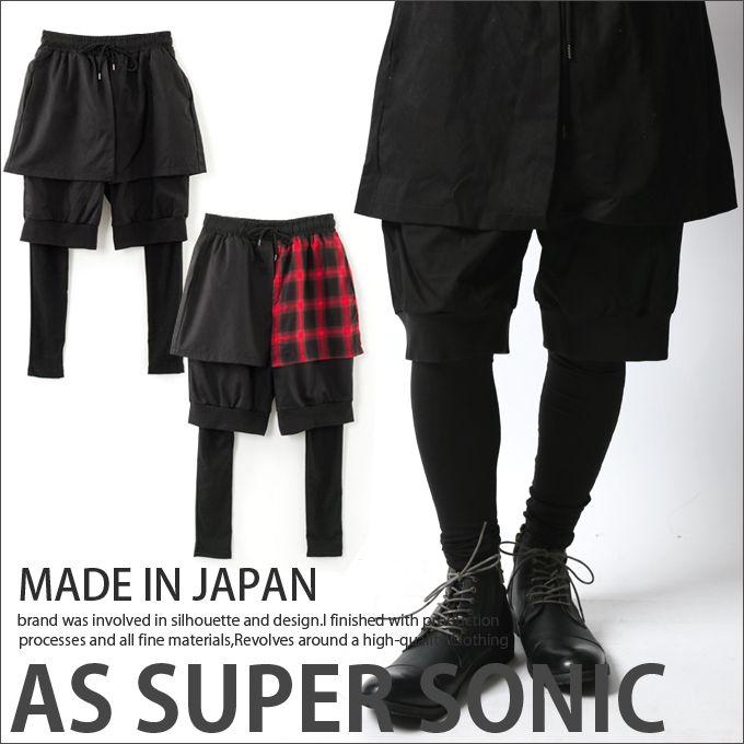 レイヤードパンツ モード系 メンズ フラップスカート レギンス ハーフパンツ フェイクレイヤード ストリート系 ブラック レッド チェック柄 V系 AS SUPER SONIC