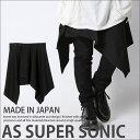 スカート メンズ モード系 巻きスカート きれいめ ラップスカート アシメスカート パンクファッション V系 原宿系 フラップ 黒 AS SUPER SONIC