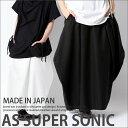 スカート メンズ モード系 ロング丈 きれいめ アシメ バルーン 黒 フレア V系 ファッション AS SUPER SONIC