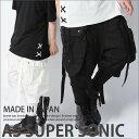レイヤードパンツ メンズ カーゴ ハーフパンツ モード系 黒 白 ストリート系 メンズファッション 日本製 AS SUPER SONIC