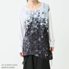 カットソー 長袖 メンズ ロング丈 モード系 アシメ プリント メンズファッション 白 AS SUPER SONIC