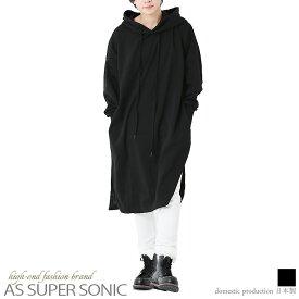 カットソー ワンピース メンズ ロング丈 フード付 ビッグシルエット パーカー ポンチ 長袖 ブラック AS SUPER SONIC
