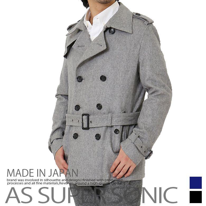 トレンチコート メンズ ウールコート 日本製 きれいめ ショート丈 ライトコート アウターメンズ 秋冬 AS SUPER SONIC