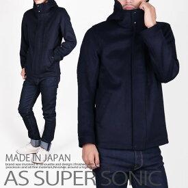 ジャンパー メンズ ブルゾン アウターメンズ 秋冬 ウールジャケット フード付き コートメンズ ボリュームネック 日本製 AS SUPER SONIC