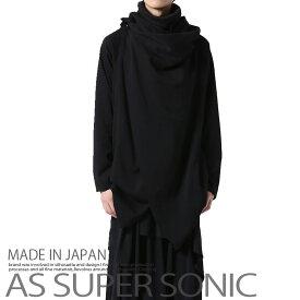 コート メンズ モード系 コーディガン フード付き ロングカーディガン ビッグシルエット カウルネック フーディー メンズファッション V系 ブラック 日本製 AS SUPER SONIC