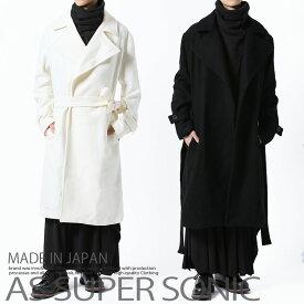 コート メンズ モード系 ガウン ロングコート ウール ビッグシルエット メンズアウター 秋冬 きれいめ 日本製 ブラック ホワイト AS SUPER SONIC