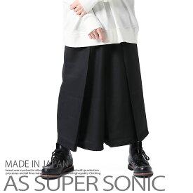 ガウチョパンツ メンズ モード系 ワイドパンツ 袴パンツ スカンツ サルエル きれいめ メンズファッション ブラック 黒 幅広 V系 日本製 AS SUPER SONIC