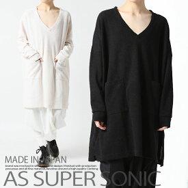 ニット メンズ ロング丈 カットソー 長袖 ビッグシルエット オーバーサイズ ロングスリーブ 袖丈長め 袖なが ブラック 白 AS SUPER SONIC