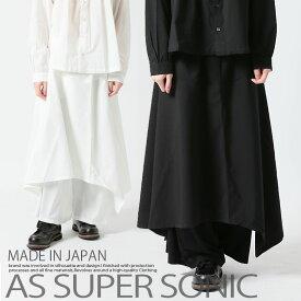 レイヤードパンツ メンズ モード系 ガウチョパンツ ワイドパンツ スカンツ スカート付きズボン メンズ メンズファッション 黒 幅広 V系 AS SUPER SONIC