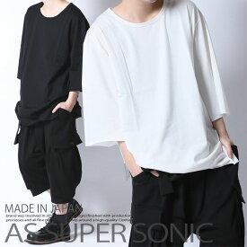 カットソー メンズ ロング丈 ワイドスリーブ ビッグシルエット 袖広 Tシャツ 無地 ブラック グレー チュニック 日本製 AS SUPER SONIC