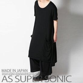 ワンピース メンズ ロング丈 モード系 ロング丈 カットソー ドレープ Aライン メンズファッション ブラック AS SUPER SONIC