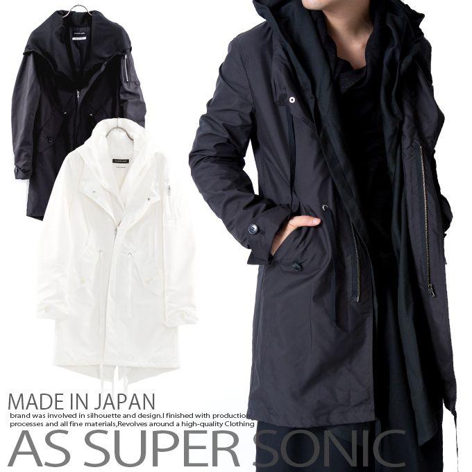 モッズコート モード系 メンズ ロングコート ミリタリーコート ビッグフード アウターメンズ 秋冬 日本製 ブラック ホワイト AS SUPER SONIC