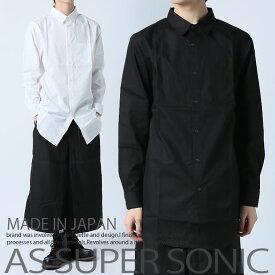 シャツ メンズ ロング丈 ZIPファスナー付 モード系 コットン 長袖 ブラックホワイト シャツワンピ 日本製 AS SUPER SONIC