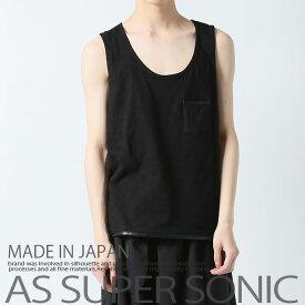 タンクトップ メンズ モード系 裾パイピング ブラック 春夏メンズ AS SUPER SONIC