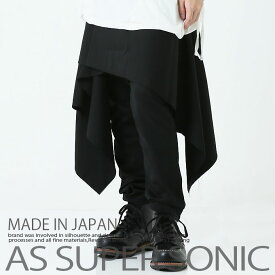 スカート メンズ モード系 巻きスカート ラップスカート アシメスカート 無地 V系 原宿系 フラップ 黒 日本製 AS SUPER SONIC