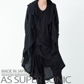 コート メンズ モード系 ロング丈 モッズ ドレープ パーカー ビッグフード V系 メンズファッション コーディガン アウター ブラック 黒 AS SUPER SONIC