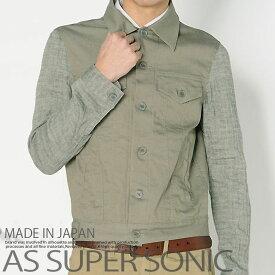 日本製 切替Gジャン リネン混紡コットン ブルゾン メンズジャケット メンズアウター Gジャン MADEINJAPAN ASSUPERSONIC アズスーパーソニック