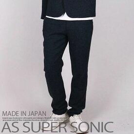 スラックス メンズ ウール ツイードパンツ 日本製 カジュアルパンツ シェットランドツイード ビジネス 通勤 AS SUPER SONIC