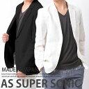 テーラードジャケット 麻ジャケット メンズ 日本製 ASSUPERSONIC