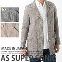 日本製 メンズジャケット ダブルガーゼ素材 スプリングコート リネン混コットンナチュラル ASSUPERSONIC