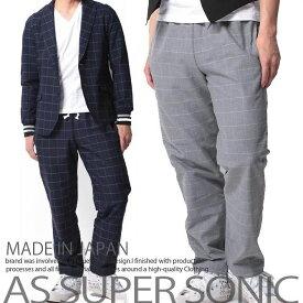 イージーパンツ 半端丈パンツ ウィンドペンチェック メンズファッション メンズボトム コットン素材 AS SUPER SONIC