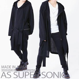 コート フード付き メンズ ロング丈 薄地ウール ドレープ パーカー コーディガン ビッグシルエット 長袖 黒 AS SUPER SONIC