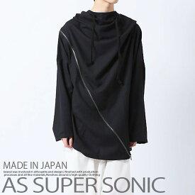 ブルゾン メンズ モード系 ZIPフードビッグシルエット メンズファッション V系 ロングスリーブ 袖長め 袖広 袖なが ブラック ホワイト AS SUPER SONIC