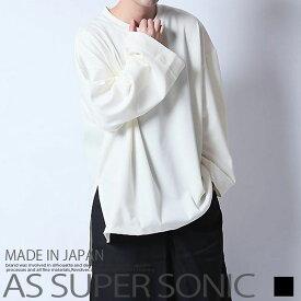 カットソー メンズ 長袖 ビッグシルエット モード系 ワイドスリーブ スモック チュニック ロングスリーブ V系 袖長い 袖広 袖なが ブラック ホワイト AS SUPER SONIC