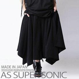 ガウチョパンツ メンズ モード系 ロング丈 ワイドパンツ きれいめ アシメ バルーン スカンツ スカーチョ 黒 V系 メンズファッション AS SUPER SONIC