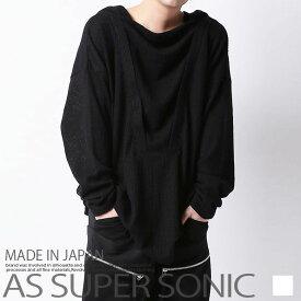 パーカー メンズ モード系 ニット ロング丈 ワイドシルエット ビッグフードプルオーバー メンズファッション ブラック 黒 白 AS SUPER SONIC