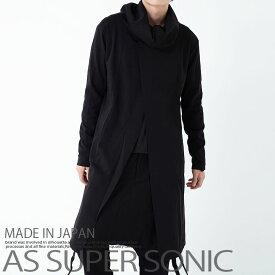カットソー メンズ ロング丈 ルーズ ハイネック フロントスリット 長袖 黒 AS SUPER SONIC