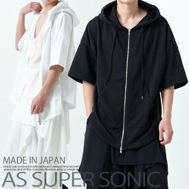 パーカー メンズ カットソーフード付き モード系 メンズファッション ブラック 黒 白 AS SUPER SONIC