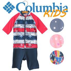 Columbia コロンビア キッズ 子供 カバーオール ロンパース ラッシュガード サンガード 日よけ 吸水 速乾 日よけ対策
