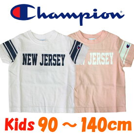 Champion チャンピオン 子供服 キッズ 半袖 Tシャツ FOOTBALL TEE