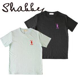 ATU FOR SLOWLIFE エーティーユーフォースローライフ シャビー 刺繍 Tシャツ 半袖 キャラクター