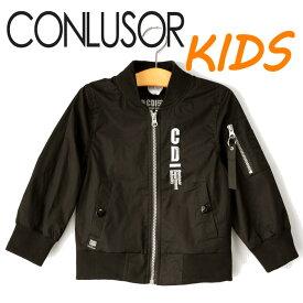 コンルーソル CONLUSOR DEPARTMENT キッズ 子供服 ブルゾン MA-1 ジャケット cjk91136