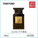 【店内全品送料無料】トムフォード TOM FORDノワールデノワールオードパルファムEDPスプレィ100mL【香水】