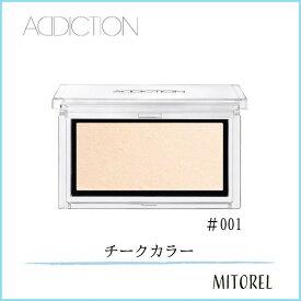 【店内全品送料無料】アディクション ADDICTIONザブラッシュ3.9g#001 Rococo(P)ロココ【40g】
