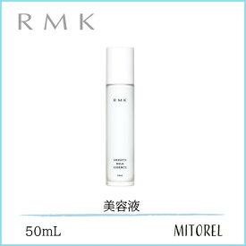 【店内全品送料無料】アールエムケー RMKスムースミルクエッセンス50mL【158g】