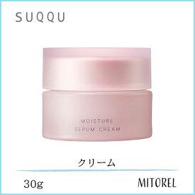 【店内全品送料無料】スック SUQQUモイスチャーセラムクリームスパチュラ付30g