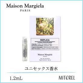 【店内全品送料無料】メゾンマルジェラ MAISON MARGIELA レプリカオードトワレEDT アンダーザレモンツリー 1.2mL【香水】【ミニサイズ】