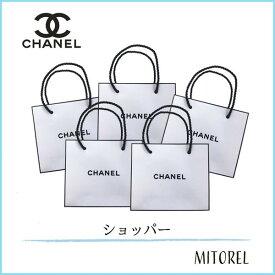【店内全品送料無料】シャネル CHANEL ショッパー (紙袋) 小サイズ H12×W14×D55枚入り【140g】