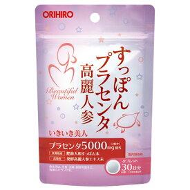 女性用サプリ オリヒロ すっぽんプラセンタ高麗人参 60粒 更年期サプリ 美容 更年期 サプリ