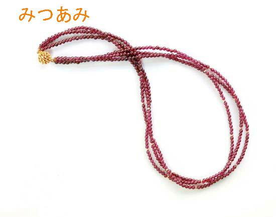 ロードライト・ガーネット3連 天然宝石 ネックレス【コンビニ受取対応商品】