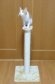 フラップ キャット スカイ タワー ポール 麻縄巻き 組立式 【コンビニ受取不可】